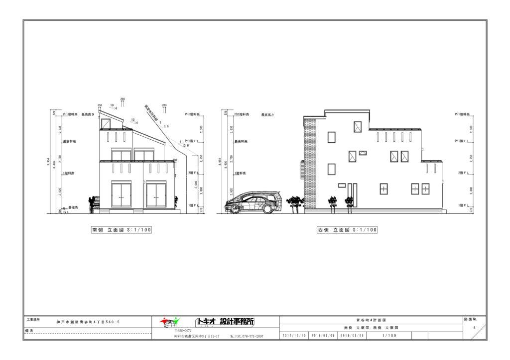 青谷町4丁目 売土地(建築条件なし)の画像